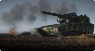 Nova Tank