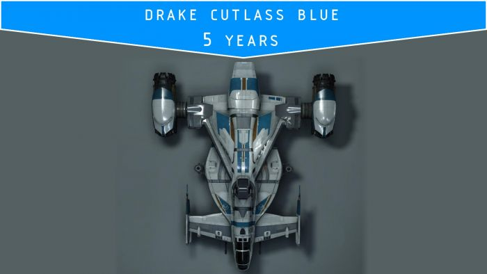 Drake - Cutlass Blue - (5 years)