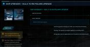 Hull E to Polaris upgrade