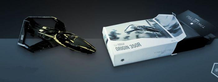 Takuetsu Origin 350R Model w/ Display