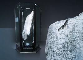 Puglisi Collection: Vasli Fragment Stone