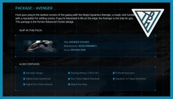 Avenger Stalker Package - includes PU access and Squadron 42