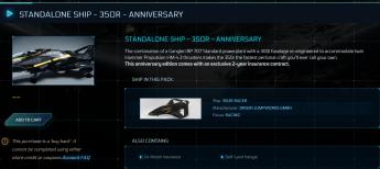 350R Anniversary