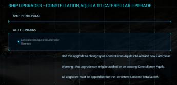 Aquila to Caterpillar ship upgrade (CCU)