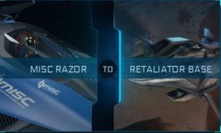 Razor to Retaliator Base Upgrade CCU