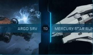 Argo SRV to Mercury Star Runner Upgrade CCU