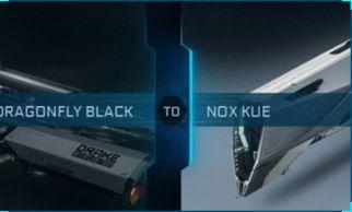 Dragonfly Black to Nox Kue Upgrade CCU