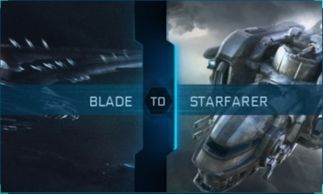Blade to Starfarer Upgrade CCU
